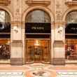 Prada store in Galleria Vittorio Emanuele – first store in the history the brand