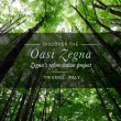 Oasi Zegna Reforestation Project
